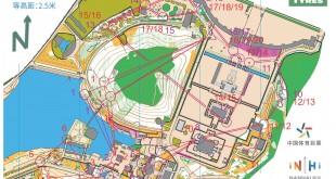 Sprint-Relay-Map